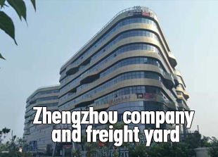 Zhengzhou company and freight yard