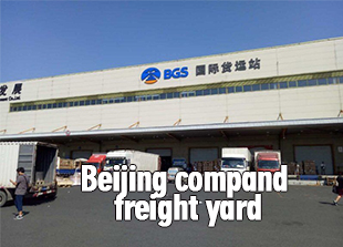 Beijing company and freight yard